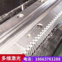 管材专用激光切割设备价格,不锈钢圆管激光切割机厂家,方管激光切割设备