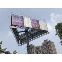 户外广告牌太阳能照明系统,太阳能广告灯,太阳能广告牌照明,高速广告灯