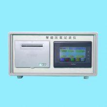 新型注浆记录仪 HS-E型注浆记录仪 铁路隧道基础工程注浆流量计