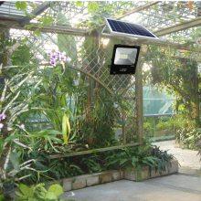 西安 榆林 150W户外太阳能投光灯厂家,太阳能照明灯批发,太阳能路灯价格
