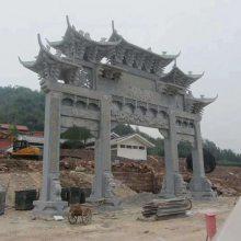 建筑文化石牌坊低价供应 宗祠石牌坊雕刻