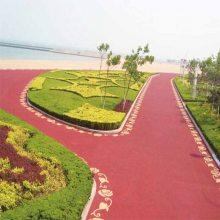 公园彩色透水生态混凝土路面 小区彩色混凝土 公园透水地坪施工