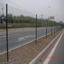 河北欣展供应公路护栏 养殖网 波浪围网 波浪护栏网