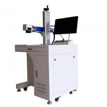 刻字打标一体光纤激光打标机 电脑控制激光打码机