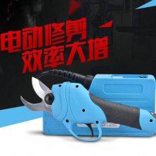 手持式修枝电动剪刀 便携式电动修枝剪 3公分电动果树剪刀