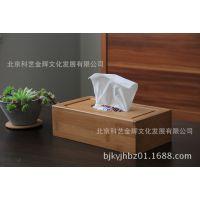 方形竹纸巾盒  长方形纸巾盒 纸巾盒定做 竹木纸巾盒定做 纸巾盒