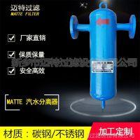 不锈钢空气过滤器PN10PN16立式法兰连接气水分离器 厂家直销
