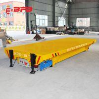 新款水泥板搬运轨道小车 广东定制10吨20吨低压路轨供电周转台车