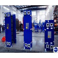 通用国产桑德克斯 S17板式换热器密封垫片(EPDM)