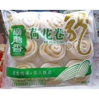 批发 早餐专用广龙香【荷花卷】速冻产品 早餐档 早餐店