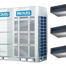 美的MDVS系列商用中央空调 免费中央空调报价 工期短 承接大型招标工程