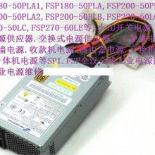 FSP350-701UJ FSP350-70MU FSP350-701US 全汉 开关电源供应器