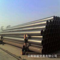 云南昆明焊管价格 大口径精密焊管 材质q235b 规格70*150cm