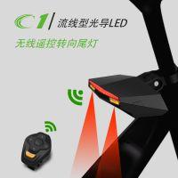 全新工厂特工产品双侧镭射智能遥控自行车山地车尾灯CI山地车转向灯炫酷黑可加工定制