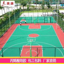 天津河东区弹性篮球场施工学校网球场铺设