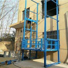 汉中工厂运货升降平台 仓库载货升降货梯 6up骗人2吨货梯
