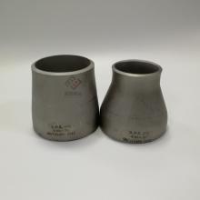 304工业面大小头 不锈钢异径管304 同心不锈钢大小头DN20