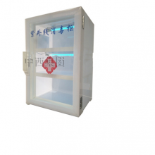 中西 消毒灭菌柜/紫外线消毒柜/臭氧消毒柜 型号 GN36-X02-100L库号 M15008