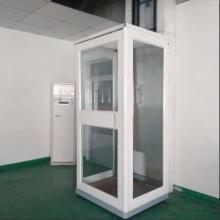 葫芦岛航天直销固定式家用升降机 小型电动升降机 液压升降平台 量身定制