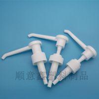 24、28-410长嘴乳液凝胶塑料按压泵头 医用免洗手消毒液泵头