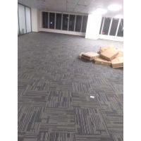 深圳地王大厦40楼铺装方块地毯和安装效果棒