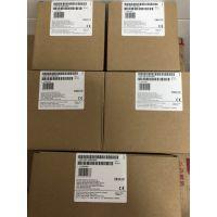 西门子PLC 6ES73136CG040AB0现货 代理商特价销售