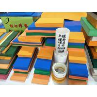厂家直销 EVA包装材料内衬 垫刀泡绵 IXPE 防静电彩色环保片材 可定制