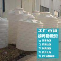 耒阳外加剂复配罐 塑料搅拌桶批发 外加剂复配罐多少钱一个