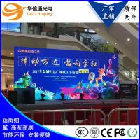 杭州峰会论坛大型会议背景电子广告显示屏led租赁屏p2.84高清高灰高刷晶台国星灯多少钱华信通