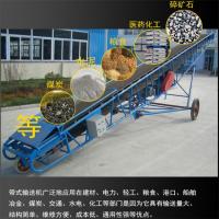 上料设备输送机 货车伸缩式皮带机 电动升降输送机价格