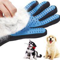 硅胶宠物手套猫狗狗去清洁用品梳子除毛刷 True touch胶毛粘毛器