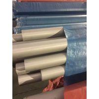 316L不锈钢无缝管(内外镜面抛光)生产厂家