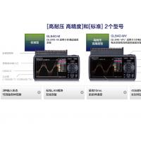 日本图技GL840多通道数据记录仪 报价 授权经销商 规格说明书下载