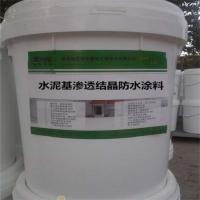 水泥基渗透结晶母料_防水材料母粉厂家直销