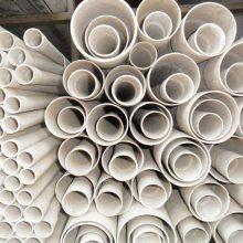 天津联塑牌PVC管 联塑PVCU排水管 天津UPVC管