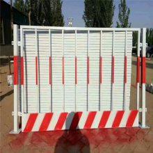 工地基坑防护栏图片 基坑护栏 喷塑隔离栏