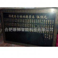 1325型石碑雕刻机 电脑墓碑雕刻机 碑文刻字机 性价比高