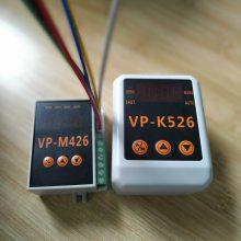 VP-M426、VP-K526、Positioner、调节模块、执行器模块、开关型模块、定位器