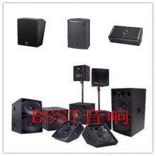销售IP网络广播系统全套广播音箱,企业和设备资质齐全