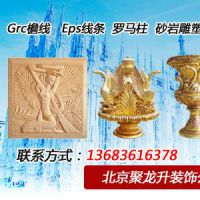 北京聚龙升装饰设计有限公司