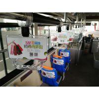 长沙公交广告公司--长沙公交车拉手广告投放价格