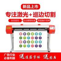 济南 2018新品自动巡边激光刻字机1390 激光镂空刻字机巡边模切机