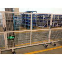 厂区隔离围栏网生产厂家