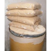 镀镍用除杂水中间体除铜除锌粉除杂粉