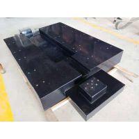大理石平台 花岗岩平台 花岗石检验平板 大理石t型槽平台 大理石构件