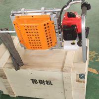 手提式汽油挖坑机 便携式苗木移树机 带土球起树机