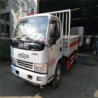 江铃危险品运输车 4.2米高栏气瓶运输车价格