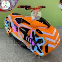 河北邢台广场新款电动玩具车,狮王儿童电瓶碰碰车想挣钱就买它