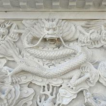 校园文化墙 浮雕山水石头壁画 园林景观九龙壁