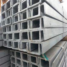 重庆槽钢 8号槽钢新货促销 建筑工程用型材